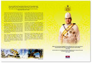 AL Sultan Kelantan Folder