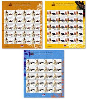 AL Sultan Kelantan Stamp Sheet