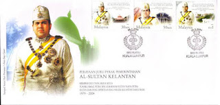 AL Sultan Kelantan First Day Cover
