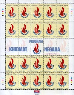 National Service 30c Stamp Sheet