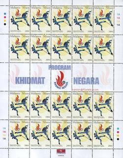 National Service 50c Stamp Sheet