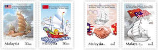 30th Anniversary Malaysia-China Diplomatic Stamps