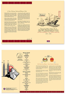 30th Anniversary Malaysia-China Diplomatic Folder