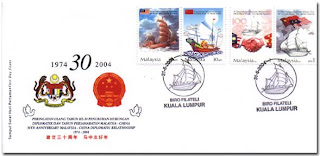30th Anniversary Malaysia-China Diplomatic First Day Cover