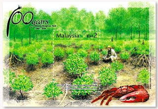 Matang Mangroves Miniature Sheet