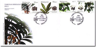 Medicinal Plants First Day Cover