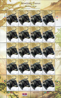 Southern Serow 30c Stamps Sheet