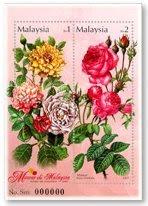 Malaysia Roses Miniature Sheet