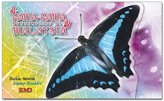 Butterflies Of Malaysia Stamp Booklet