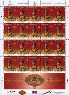Coronation HRH Sultan Selangor RM1 Stamp Sheet