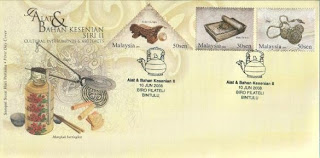 Cultural Instruments Artefacts II First Day Cover