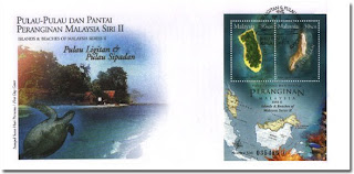 Islands Beaches First Day Cover