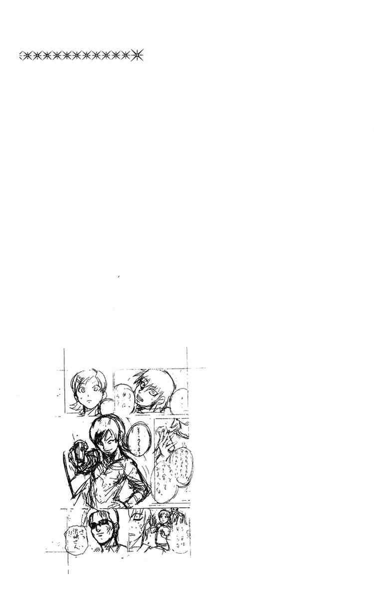Togari chap 008 trang 22
