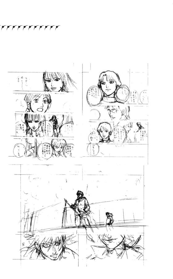 Togari chap 026 trang 21