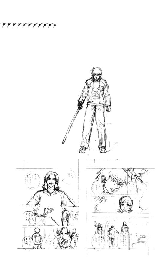 Togari chap 025 trang 21