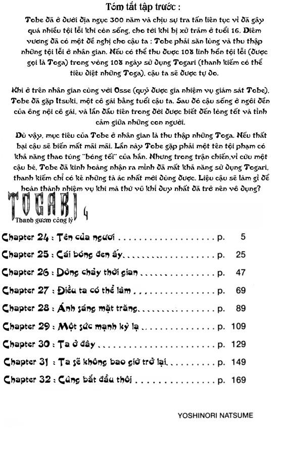 Togari chap 024 trang 4