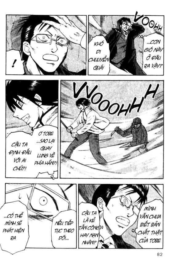 Togari chap 018 trang 17