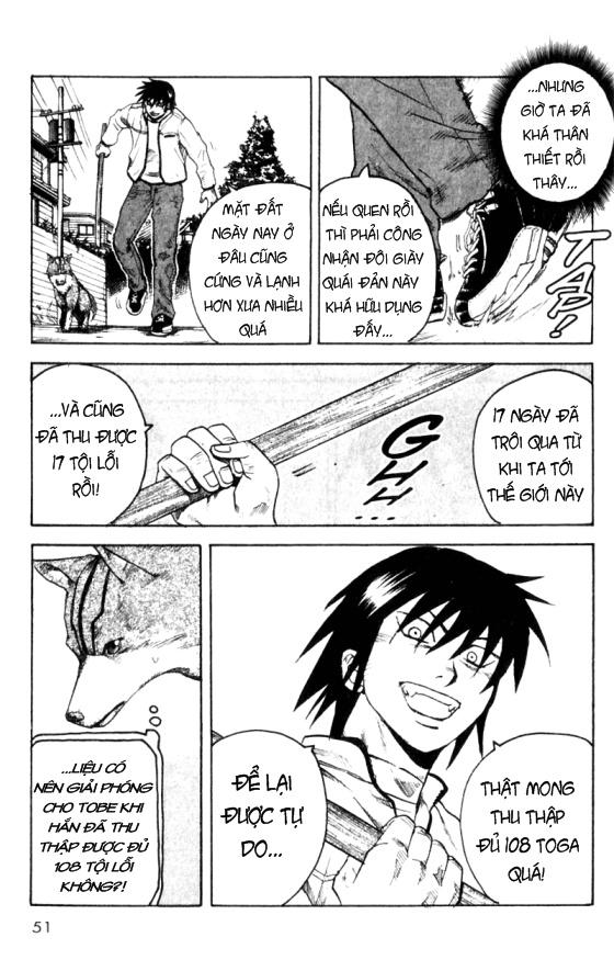 Togari chap 017 trang 6