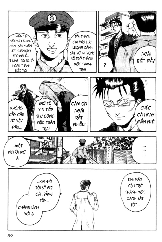 Togari chap 017 trang 14
