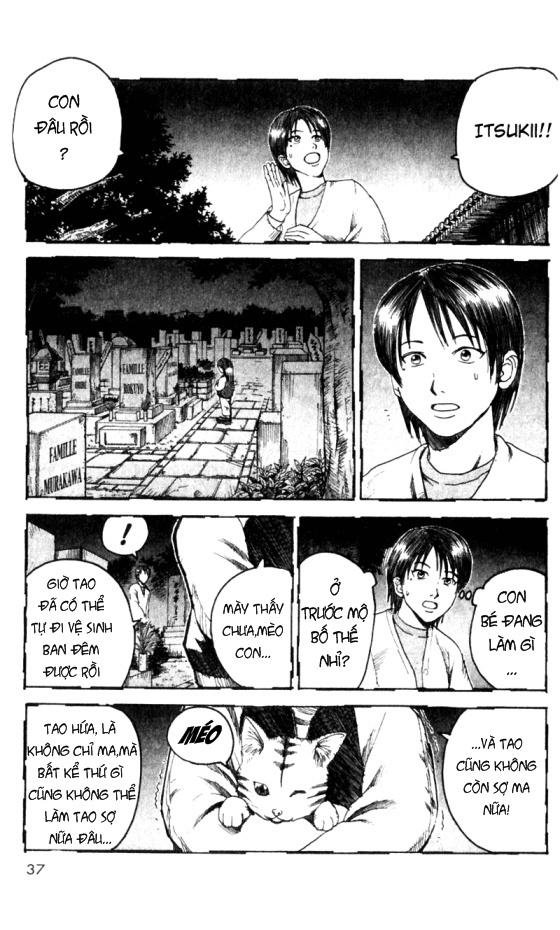 Togari chap 016 trang 14