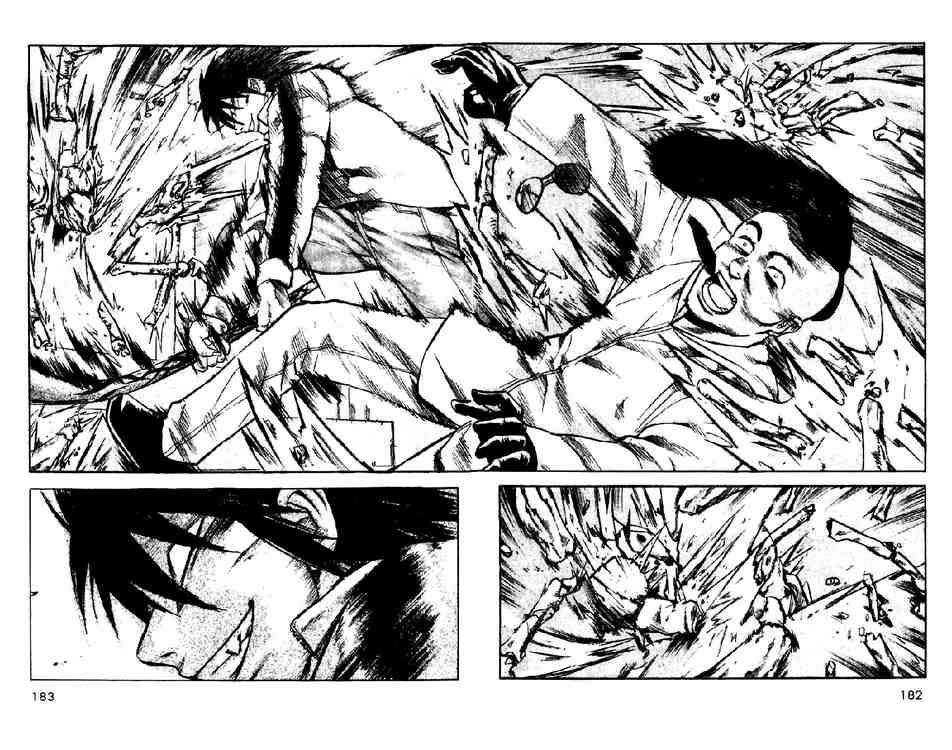 Togari chap 014 trang 15