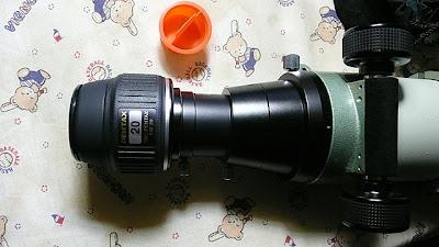 Pentax 75SDHF