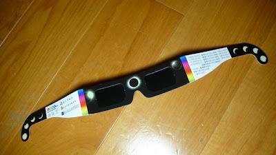 聽天文館演講送的日食眼鏡。