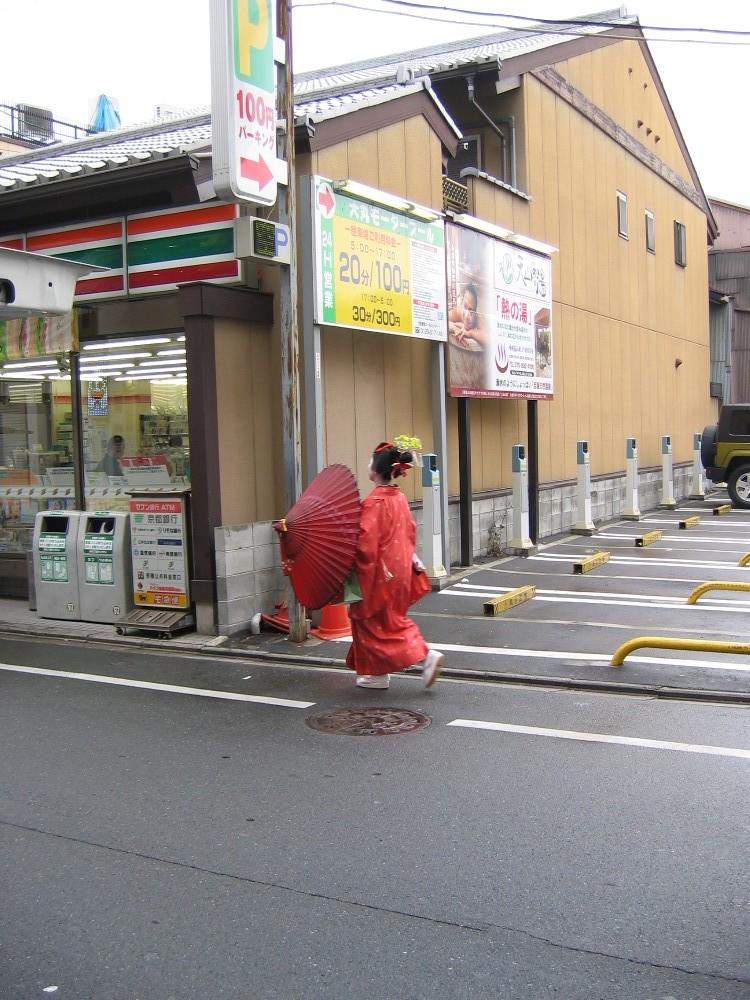 [japan+036.jpg]