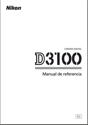 Miguel Blondet D. Buscador de Imagenes.: Nikon D3100