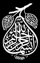 Bismallah Calligraphy