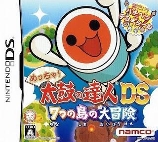 Meccha Taiko no Tatsujin Nanatsu no Shima no Daibouken boxart