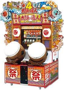 Taiko no Tatsujin 4 arcade