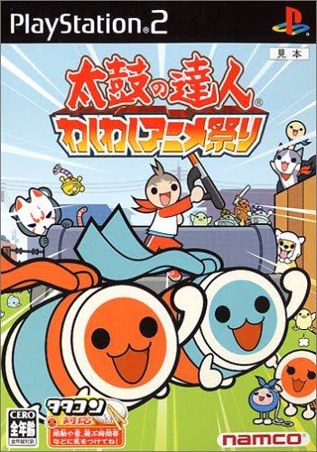 Taiko no Tatsujin Anime Matsuri