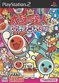 Taiko no Tatsujin Tobikkiri Anime Special boxart