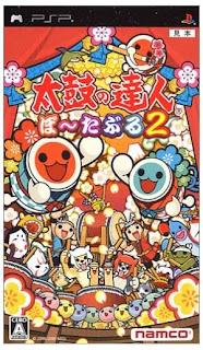 Taiko no Tatsujin Portable 2 boxart