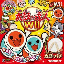 Taiko no Tatstujin Wii boxart