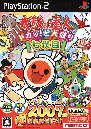 Taiko no Tatsujin PS2 Nanadaime