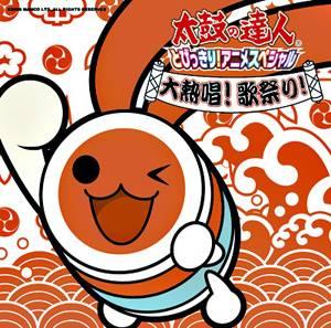 Taiko no Tatsujin Anime