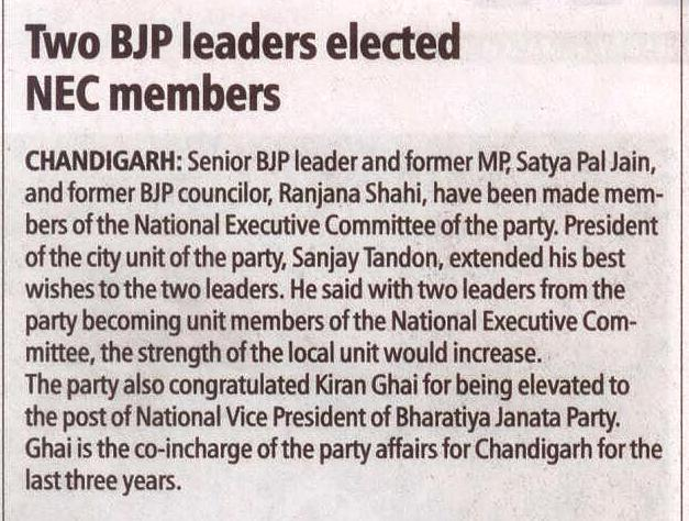 Senior BJP leader and former MP, Satyapal Jain, and former BJP councilor, Ranjana Shahi, have been made members of the National Executive Committee of the Party