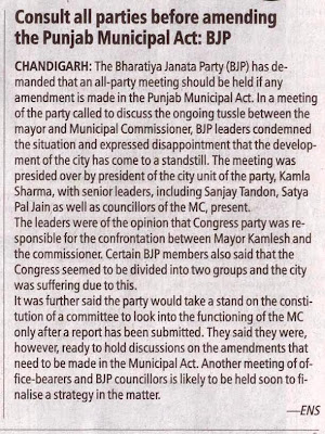 The meeting was presided over by president of the city of the party, Kamla Sharma, with senior leaders, including Sanjay Tandon, Satya Pal Jain as well as councillors of the MC, present.