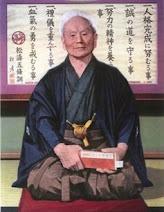Fundador do Karate Shotokan