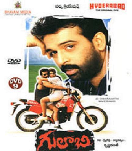 Dasavatharam movie download torrent link full