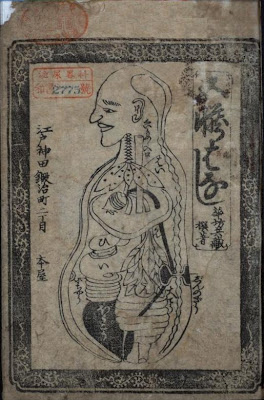 gozobanashi a