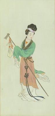 China Girl f