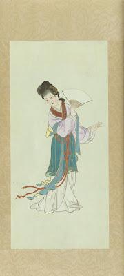 China Girl g