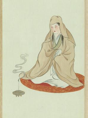 China Girl j