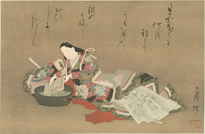 Poetess Komachi Washing the Book