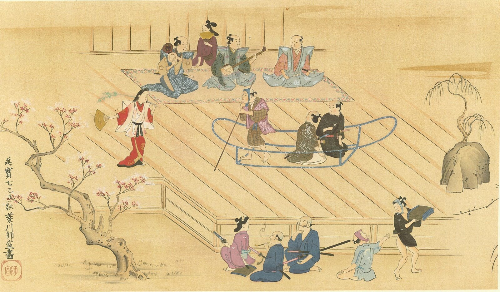 [The+Sumida-Gawa,+A+Theatrical+Picture+by+Moronobu+Hishikawa+0154-lg.jpg]