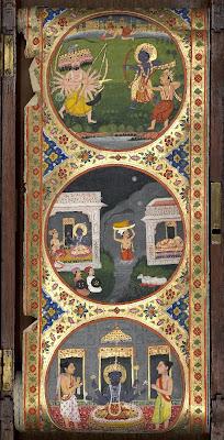 Sacred Bhāgavatam scroll
