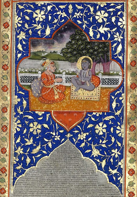 Hindu religious figures from 17th century illuminated manuscript